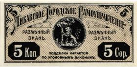Lettland / Latvia LE 03: 5 Kopeken (1915) Libau (1)