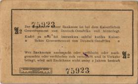 R.916q: Deutsch-Ostafrika 1 Rupie 1915 A2 SN:75923 (1-)