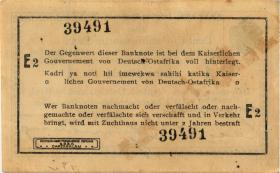 R.916u: Deutsch-Ostafrika 1 Rupie 1915 E2 SN:39491 (1-)