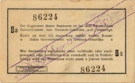 R.928v: Deutsch-Ostafrika 1 Rupie 1916 B3 (1-)