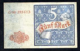 R.006: 5 Reichsmark 1882 (3)