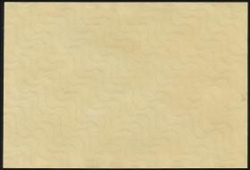 R.085c: 1 Million Mark 1923 (1) Wasserzeichen Wellen