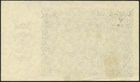 R.106s 100 Millionen Mark 1923 (1-)