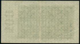 R.109F: 500 Mill. Mark 1923 Fehldruck (3+)