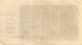 R.109j: 500 Mill. Mark 1923 (3)