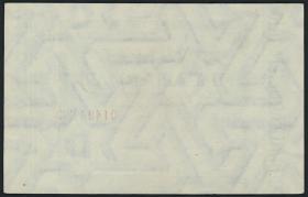 R.115Fb 20 Mrd. Mark 1923 Fehldruck (1/1-)