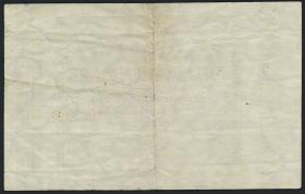 R.115Fd 20 Mrd. Mark 1923 Fehldruck (3)
