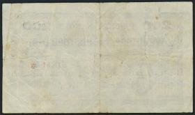 R.118a: 200 Milliarden Mark 1923 (4)