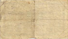 R.118e: 200 Milliarden Mark 1923 (5)