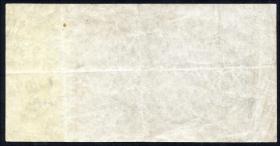 R.127a 5 Billionen Mark 1923 (3) Reichsdruck