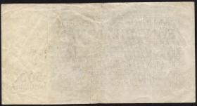 R.127b 5 Billionen Mark 1923 (3)