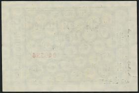 R.129b 10 Billionen Mark 1923 (1-)
