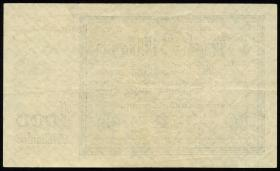 R.131d: 1 Billion Mark 1923 Privatdruck (3+)