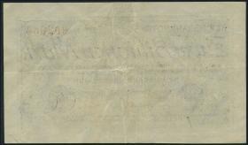 R.132a 2 Billionen Mark 1923 (2)