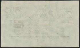 R.132a: 2 Billionen Mark 1923 (3+)