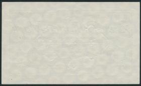 R.132c 2 Billionen Mark 1923 (1)