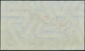 R.132M 2 Billionen Mark 1923 Muster (1/1-)