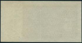 R.133b: 5 Billionen Mark 1923 (2/1)