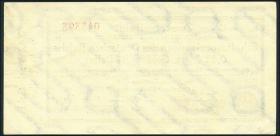 R.139a: 0,42 Mark Gold = 1/10 Dollar 1923 (1/1-)