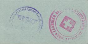 R.507aA: 1 Reichspfennig  Stempel Saloniki (1)