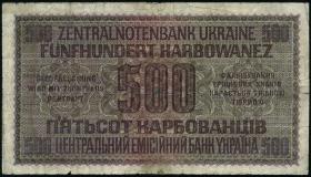 R.599: Besetzung Ukraine 500 Karbowanez 1942 (4)