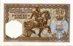 R.599A: Besetzung Jugoslawien 50 Dinara 1931 (1/1-)