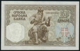 R.604: Serbien 50 Dinara 1941 (2)