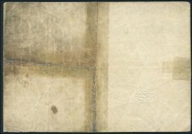 R.780b: Danzig 50 Pfennig 1914 (5)