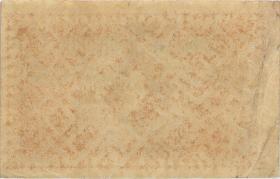R.811: Danzig 1  Pfennig 1923 (3+)