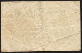 R.813: Danzig 5 Pfennige 1923 (3-)