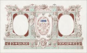 R.866E: Saar 1000 Francs (1920) Druckprobe