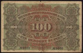 R.903a: Deutsch-Ostafrika 100 Rupien 1905 (4)