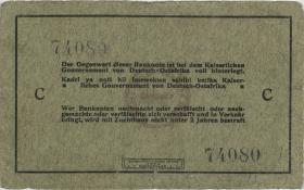 R.910d: Deutsch-Ostafrika 5 Rupien 1915 C (4)
