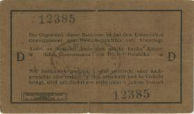 """R.917c: Deutsch-Ostafrika 1 Rupie 1915 D (3-) """"ovaler Bankstempel"""""""