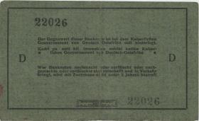 R.921a: Deutsch-Ostafrika 5 Rupien 1915 E (2)