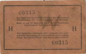 R.922a: Deutsch-Ostafrika 1 Rupie 1915 H (3+)