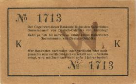 """R.924e: Deutsch-Ostafrika 1 Rupie 1915 K (1) mit """"No"""""""