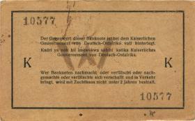 R.924f: Deutsch-Ostafrika 1 Rupie 1915 K (2)