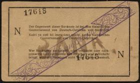 R.927h: Deutsch-Ostafrika 1 Rupie 1916 N Karton (2/1)