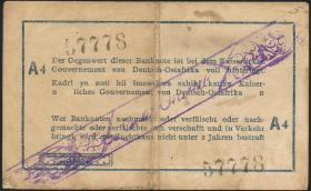 R.928ad: Deutsch-Ostafrika 1 Rupie 1916 A4 (2)