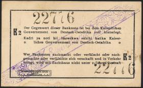 R.928e: Deutsch-Ostafrika 1 Rupie 1916 K2 (1-)