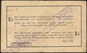 R.928x: Deutsch-Ostafrika 1 Rupie 1916 D3 (2)