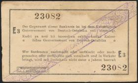 R.928y: Deutsch-Ostafrika 1 Rupie 1916 E3 (2)