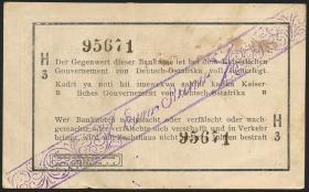 R.929b: Deutsch-Ostafrika 1 Rupie 1916 H3 (1-)