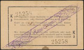 R.929d: Deutsch-Ostafrika 1 Rupie 1916 K3 (1-)
