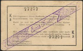R.929d: Deutsch-Ostafrika 1 Rupie 1916 K3 (2)