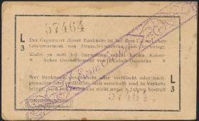 R.929e: Deutsch-Ostafrika 1 Rupie 1916 L3 (2)