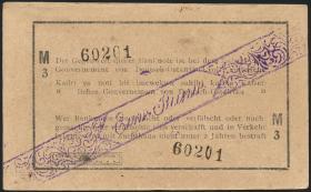 R.929f: Deutsch-Ostafrika 1 Rupie 1916 M3 (2)