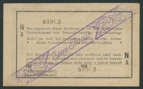 R.929gB2b: Deutsch-Ostafrika 1 Rupie 1916 N3 (1)