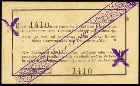 R.931c: Deutsch-Ostafrika 1 Rupie 1915 mit Überdruck X (1)